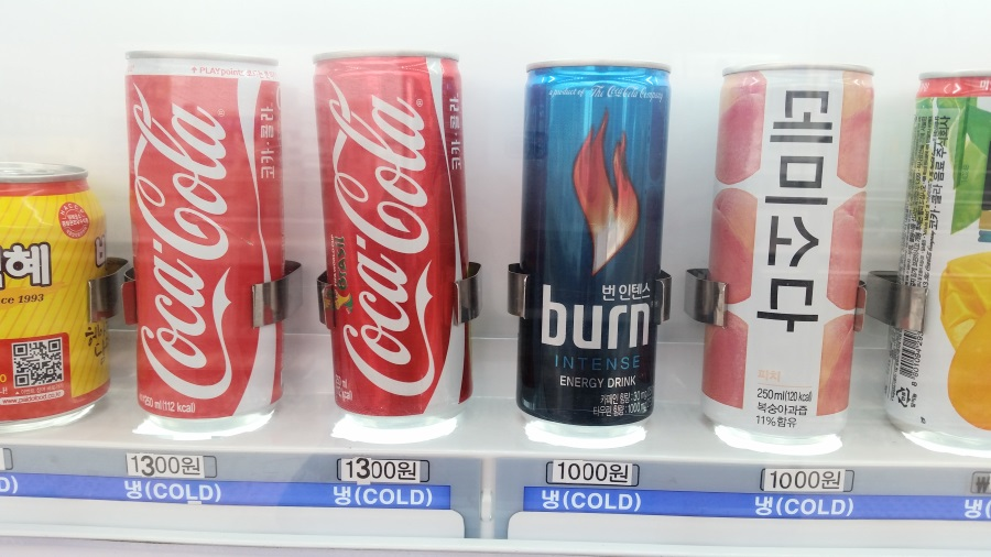 vending-machine-drinks