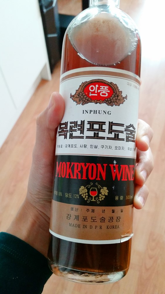 North Korea Mokryon wine