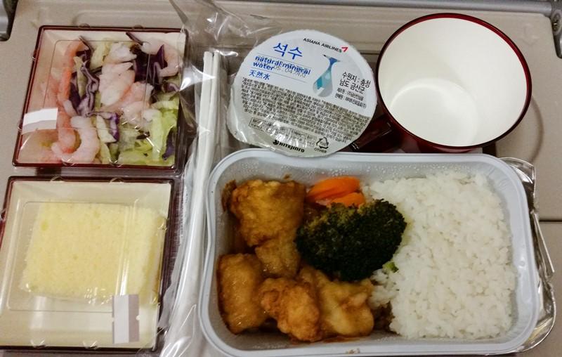 asiana dinner
