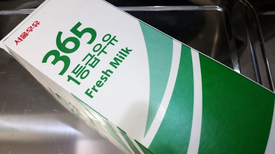seoul 365